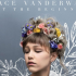 Review: Grace Vanderwaal's debut has a lasting effect