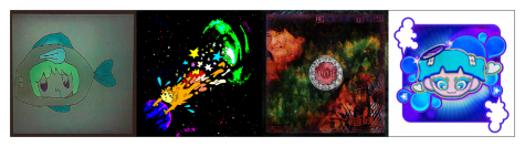 Four great independent records that show a sample of what