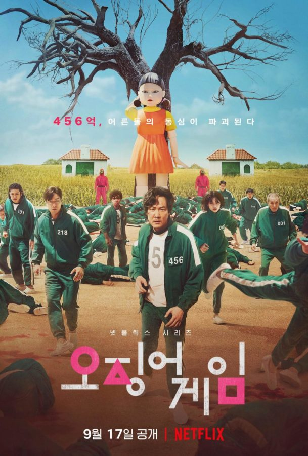 The promotional poster for the Korean show Squid Game